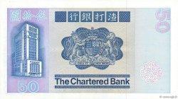 50 Dollars HONG KONG  1982 P.078c pr.NEUF
