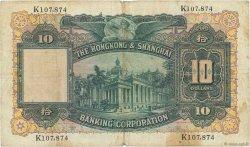 10 Dollars HONG KONG  1938 P.178a B+