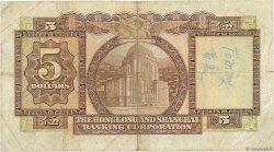 5 Dollars HONG KONG  1975 P.181f TB