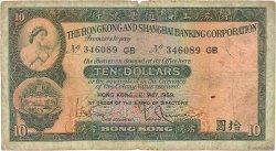 10 Dollars HONG KONG  1959 P.182a B