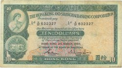 10 Dollars HONG KONG  1983 P.182j B
