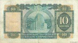 10 Dollars HONG KONG  1983 P.182j TB+