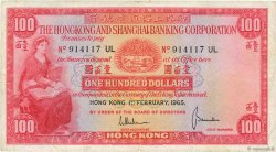 100 Dollars HONG KONG  1965 P.183b TB