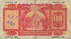 100 Dollars HONG KONG  1966 P.183b B