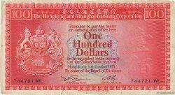 100 Dollars HONG KONG  1973 P.185c B