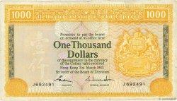 1000 Dollars HONG KONG  1983 P.190e TB+