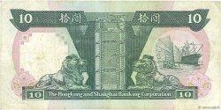 10 Dollars HONG KONG  1985 P.191a TB+
