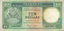 10 Dollars HONG KONG  1986 P.191a TB+
