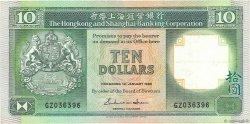 10 Dollars HONG KONG  1986 P.191a TTB