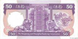 50 Dollars HONG KONG  1985 P.193a TTB+