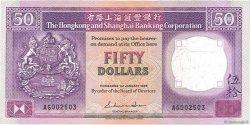 50 Dollars HONG KONG  1986 P.193a TTB