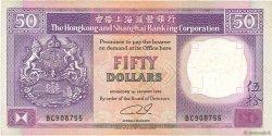 50 Dollars HONG KONG  1990 P.193c TB