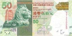 50 Dollars HONG KONG  2010 P.213 TTB