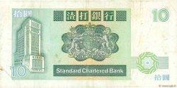 10 Dollars HONG KONG  1988 P.278b TB