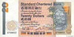 20 Dollars HONG KONG  1985 P.279a TTB