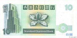 10 Dollars HONG KONG  1993 P.284a NEUF