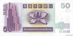 50 Dollars HONG KONG  2001 P.286c NEUF