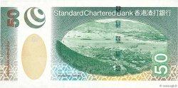 50 Dollars HONG KONG  2003 P.292 NEUF