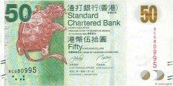 50 Dollars HONG KONG  2010 P.298a TTB