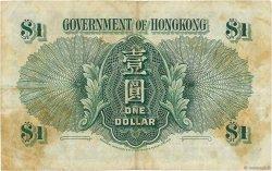 1 Dollar HONG KONG  1952 P.324Aa TB+