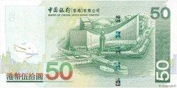 50 Dollars HONG KONG  2007 P.336d NEUF
