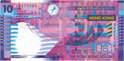 10 Dollars HONG KONG  2005 P.400c