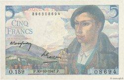 5 Francs BERGER FRANCE  1947 F.05.07a SPL+