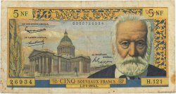 5 Nouveaux Francs VICTOR HUGO FRANCE  1964 F.56.15 B
