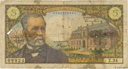 5 Francs PASTEUR FRANCE  1966 F.61.03 pr.B