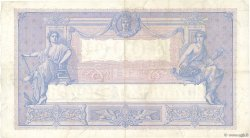 1000 Francs BLEU ET ROSE FRANCE  1916 F.36.30 TTB