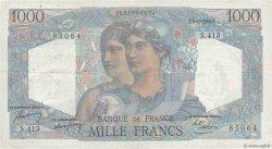 1000 Francs MINERVE ET HERCULE FRANCE  1948 F.41.20 pr.TTB