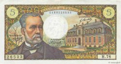 5 Francs PASTEUR FRANCE  1968 F.61.07 TTB