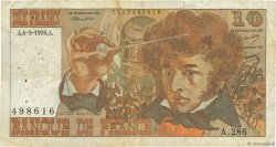 10 Francs BERLIOZ FRANCE  1976 F.63.18 TB