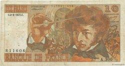 10 Francs BERLIOZ FRANCE  1977 F.63.22 TB