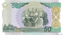 50 Pounds ÉCOSSE  1995 P.122a NEUF