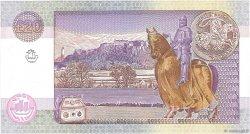 20 Pounds ÉCOSSE  1994 P.221a pr.NEUF