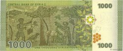 1000 Pounds SYRIE  2013 P.116 NEUF