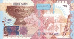 1 Tengé KAZAKHSTAN  2008 P.- NEUF