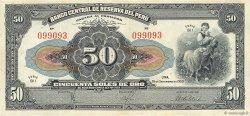 50 Soles PÉROU  1950 P.068Ac TTB+