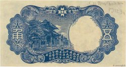 50 Fen -  5 Chiao CHINE  1941 PJ.141a SPL+