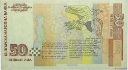 50 Leva BULGARIE  2006 P.119b NEUF
