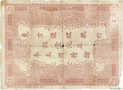 1 Piastre - 1 Piastre Saïgon INDOCHINE FRANÇAISE  1909 P.034b pr.B