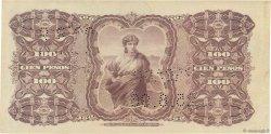 100 Pesos URUGUAY  1887 P.A096b SPL