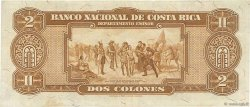 2 Colones COSTA RICA  1941 P.201b TTB