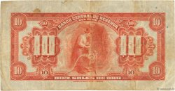 10 Soles PÉROU  1941 P.067Aa TB+