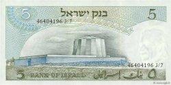 5 Lirot ISRAËL  1968 P.34a SUP