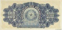 100 Pesos PARAGUAY  1907 P.159 NEUF
