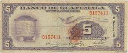 5 Quetzales GUATEMALA  1952 P.025 B