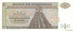 1/2 Quetzal GUATEMALA  1983 P.065 NEUF