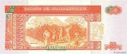 50 Quetzales GUATEMALA  1990 P.077b NEUF